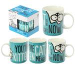 Collectable New Bone China Mug – Simon's Cat Kitten Slogan