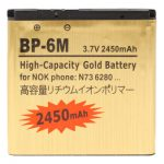 Untitled document    Overview   1) Brand New 2) High Capacity Gold Business Battery 3) Capacity: 2450mAh 4) Voltage: 3.7V 5) Battery Type: Rechargeable Lithium-ion battery 6) Suitable for Nokia N73 / N93
